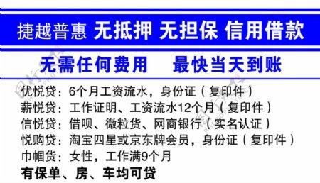 北京捷越联合信息咨询有限公司图片