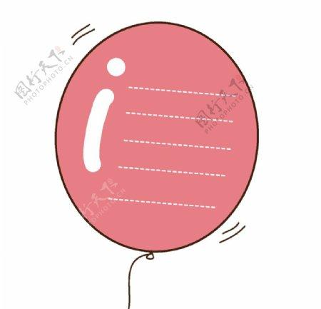 气球造型图片