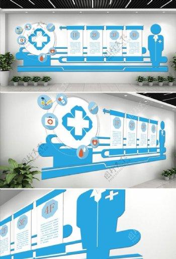 医院文化墙图片