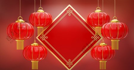 红色新年喜庆元旦元宵背景图片