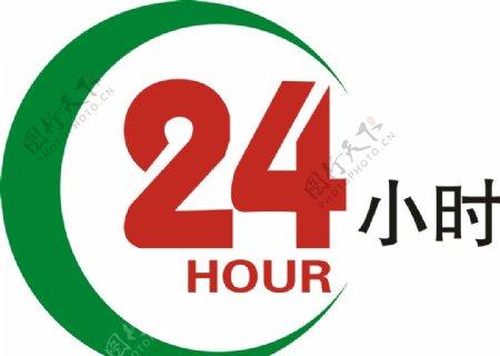 农村信用社24小时标志图片