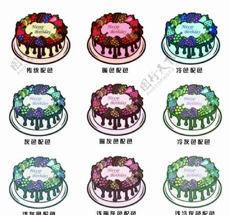 蛋糕配色图片