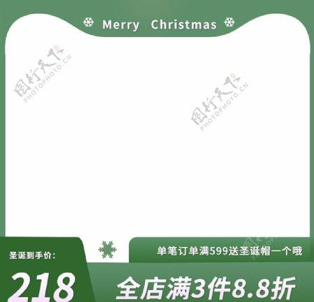 圣诞双旦电商淘宝天猫淘宝图片