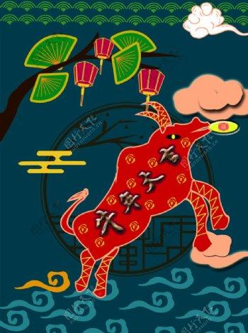 牛年大吉波纹古风海报图片