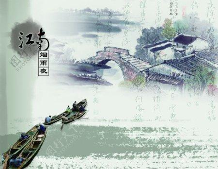 江南旅游江南水墨画图片