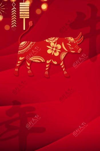 牛年喜庆红色背景图片