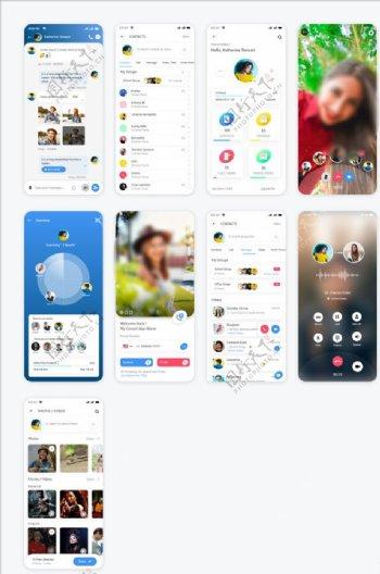 xd社交蓝色UI设计通讯录页电图片