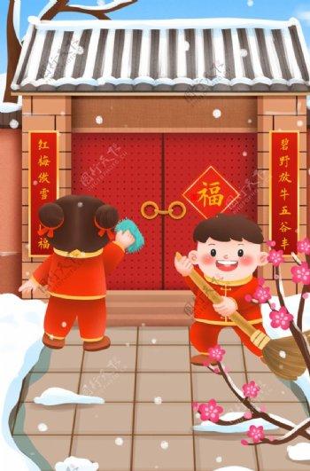 牛年春节海报图片