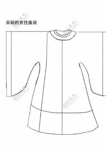 宋朝男性服装图片