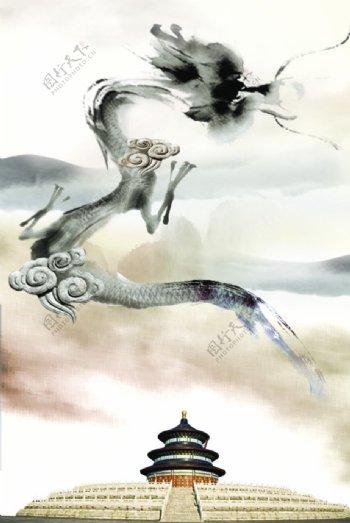 水墨天坛龙江南水墨画图片