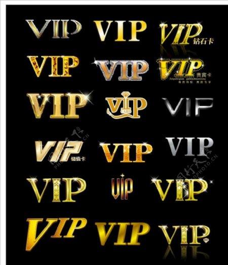 VIP字体图片