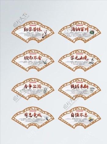 简约中国风古典校园文化展板图片