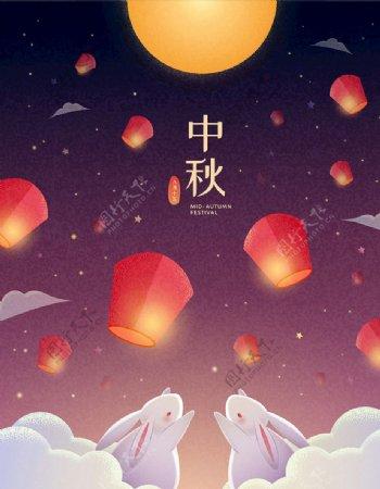 中秋节月亮矢量海报图片