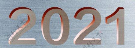 立体字效果2021图片