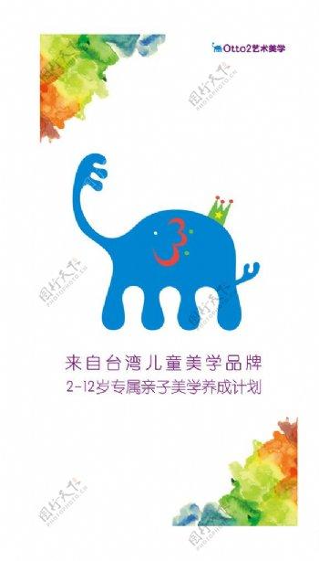 艺术美学logo图片
