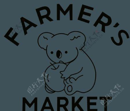 考拉吃苹果字体T恤裁片图片