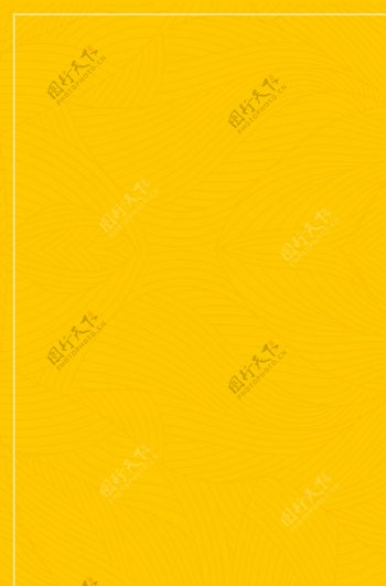 黄色背景黄色底纹背景图片