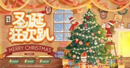 手绘温馨圣诞节日派对展板图片