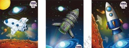 卡通星球航天飞机图片