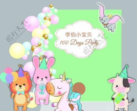 生日宴宝宝宴图片