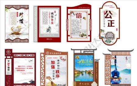 中式制度牌图片