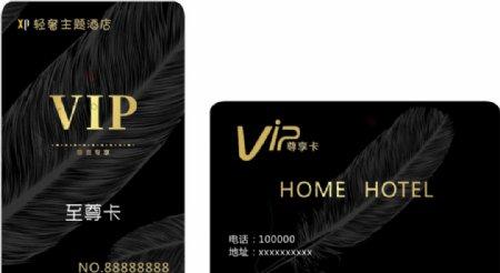 尊享卡至尊卡酒店vip图片