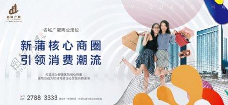 房地产商业广告图片