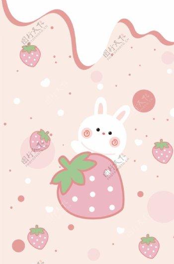 小兔子草莓图案图片