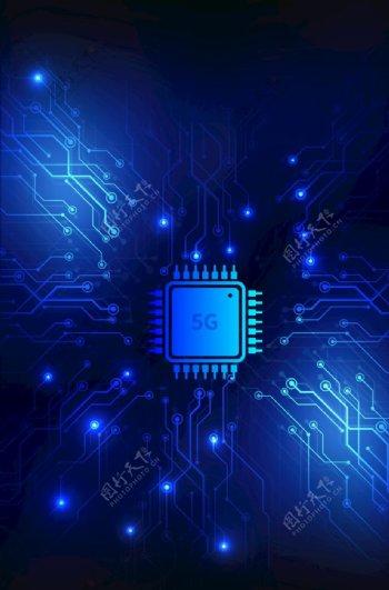 蓝色5G芯片科技背景图片