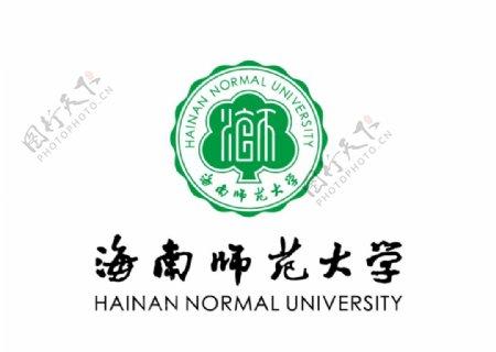 海南师范大学校徽LOGO图片