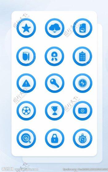 蓝色生活填充图标手机矢量图形应图片
