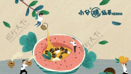 奶茶店卡片图片
