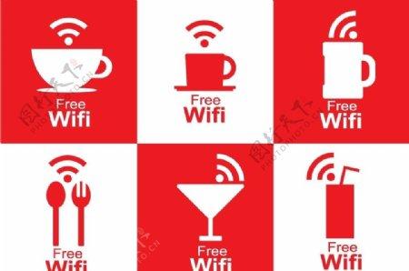 WIFI信号咖啡元素图标图片