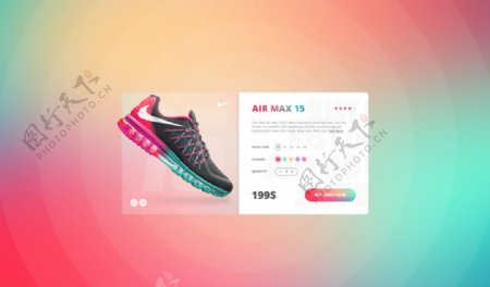网页设计NikeAirMa图片