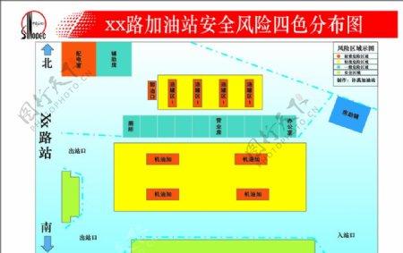 加油站安全风险四色分布图图片