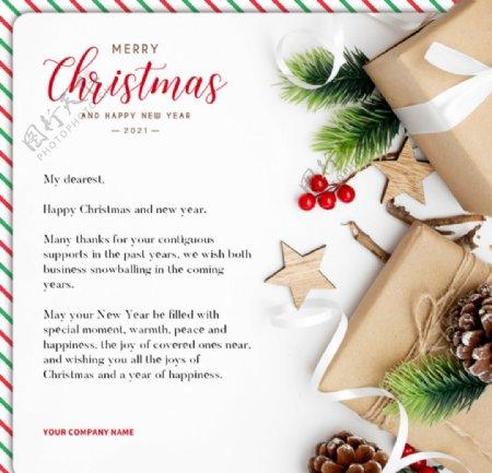 圣诞节问候卡片图片