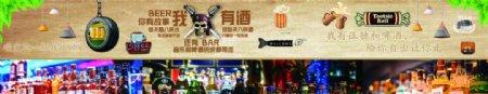 复古酒吧文化墙图片