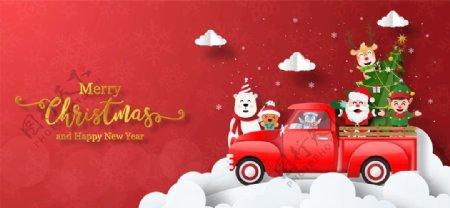 圣诞矢量欢乐红色背景卡通图片