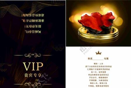 VIP卡邀请函图片