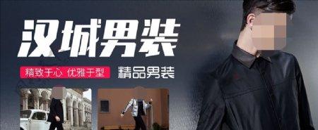 男装海报背景墙图片