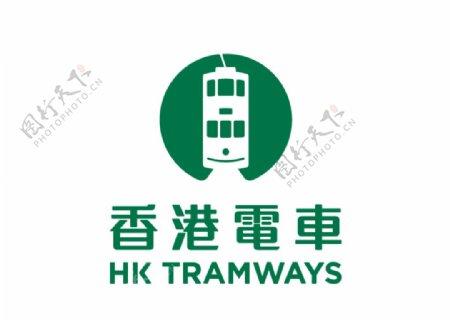 香港电车标志LOGO图片
