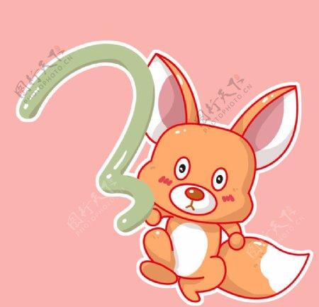 粉色底板上的卡通狐狸图片