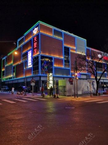 夜景中的商业中心图片