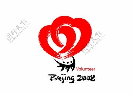 2008年北京奥运会志愿者标志图片