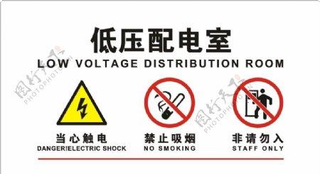 低压配电室图片