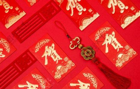 喜庆的红包图片